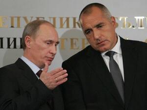 """Борисов убеждавал Путин да опрости лихви, защото """"сме християни"""""""