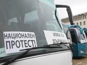 Автобусните превозвачи отрекоха да са канени за обсъжданията на спорен закон