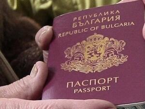 Почти 15 хил. чужденци са одобрени за българско гражданство през миналата година