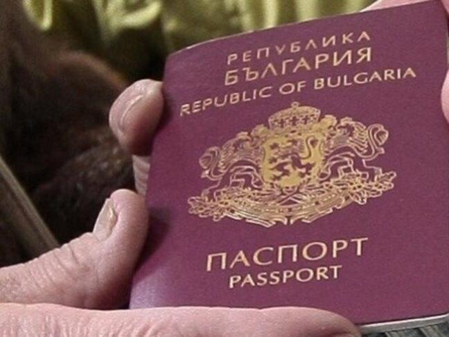 """България печели 25 млн. евро годишно от """"златни визи"""""""