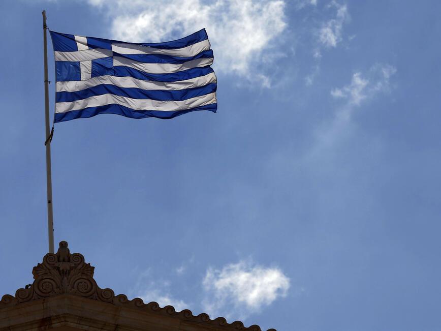Обявиха край на спасителната програма за Гърция