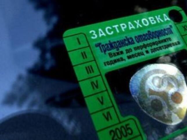 """Възражения бавят решаването на делото със ЗК """"Олимпик"""" в Кипър"""
