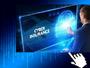 Европейският съюз ще прави нова агенция за киберсигурност