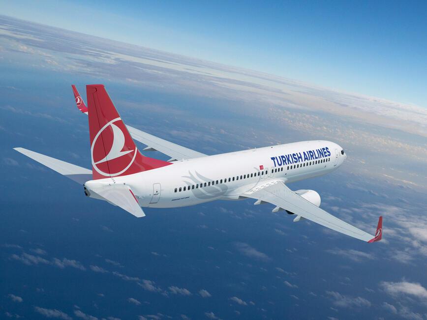 """Turkish Airlines бе избрана за """"Най-ценната турска марка"""""""