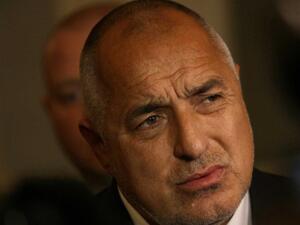 Парламентът избра Борисов за премиер