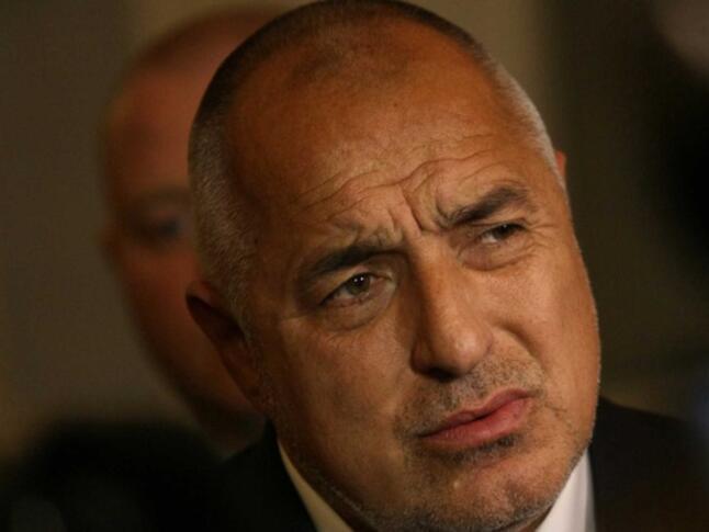 В Ню Йорк Борисов поиска газ от Египет