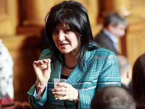 Депутатите от БСП ще продължат да получават част от възнагражденията