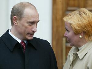 Бившата жена на Путин свързана с бизнес имот за милиони