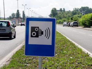 От днес няма табели, предупреждаващи за камери на пътя