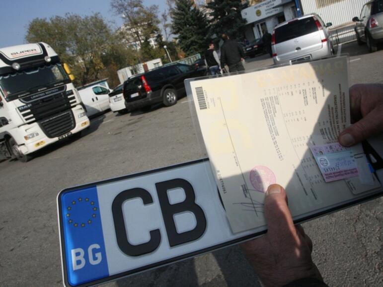 Продажбите на нови автомобили в България скочиха с над 55% през ноември