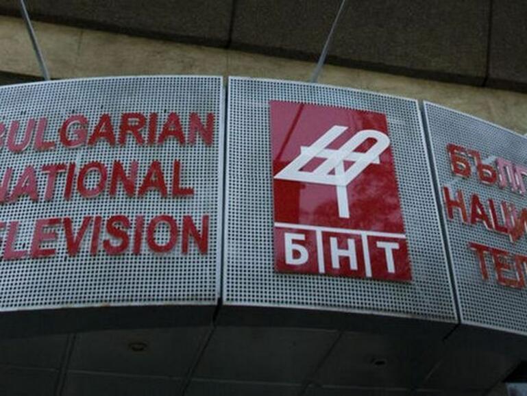 Витомир Саръиванов оглави спорта в БНТ