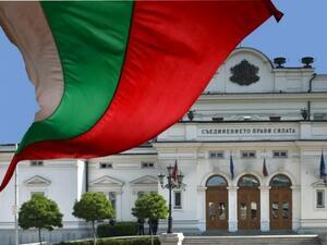 Народното събрание отваря вратите си за гражданите днес
