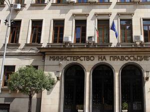 Министерството на правосъдието предлага промени в Закона за българското гражданство,