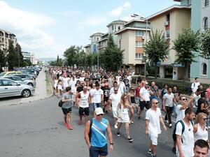 Слънчев бряг на организиран протест в събота