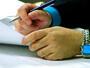 КЗК отмени обществена поръчка на Община Радомир