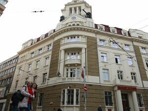 Синдиците на КТБ дават два етажа от сградата на банката под наем