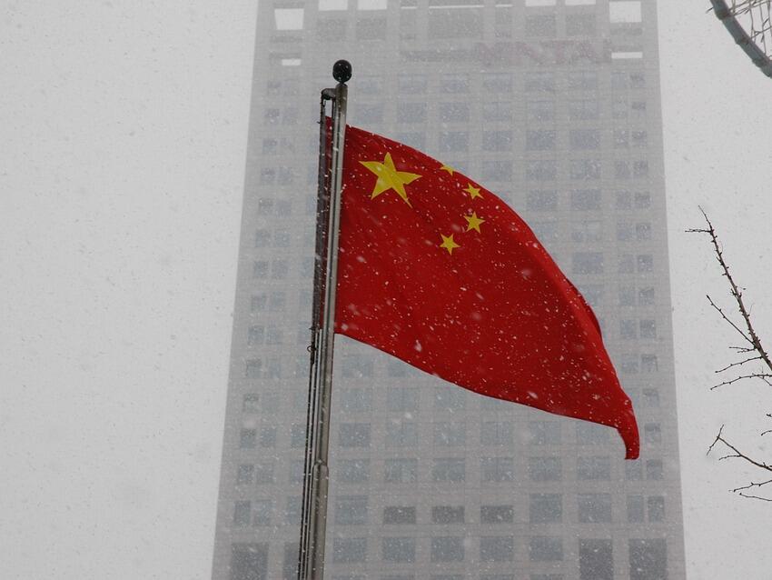 В Китай обсъждат обединяване на банковия и застрахователния регулатори