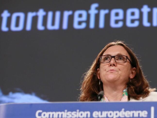 Митата на ЕС срещу вноса от САЩ започват да действат от петък