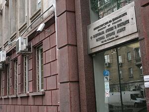 Най-вероятно хакери извън страната са пробили сървърите на Националната агенция