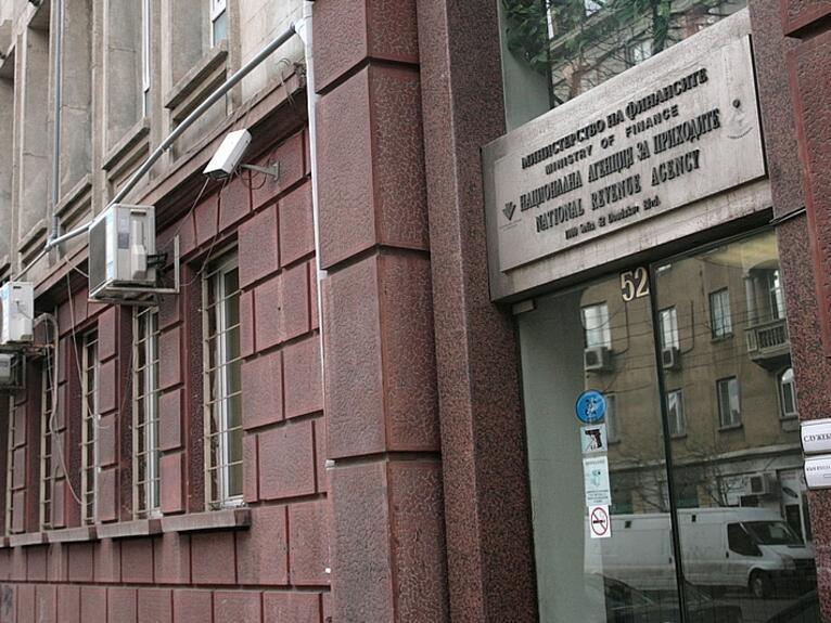 На 1 октомври изтича срокът за подаване на коригираща данъчна декларация