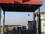 "Oткрит е новият ГКПП ""Кайнарджа-Липница"" на българо-румънската граница"