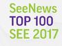 9 български компании влизат в SEE TOP 100 на най-големите компании в Югоизточна Европа
