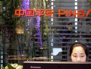 Китайска банка използва интелигентни технологии в борбата с измамите