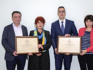 "Баумит България получи сертификат ""Инвеститор ""Клас А"" за изграждането на нов завод в Ямбол"