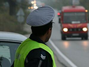 По празниците без книжки са останали 271 шофьори