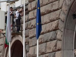 България започва консултации за влизане в ОИСР