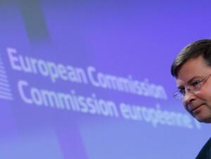 Валдис Домбровскис: България е готова за еврозоната