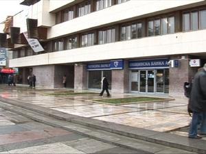БНБ одобри сделката за Общинска банка
