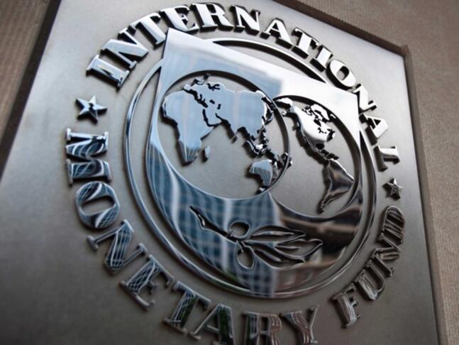 МВФ понижи прогнозите си за растежа на световната икономика