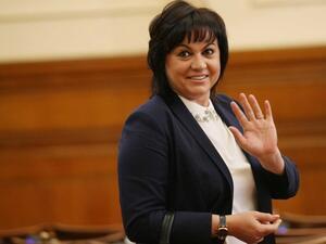 Нинова внасят вота на недоверие без ДПС, речта на Доган я отказала