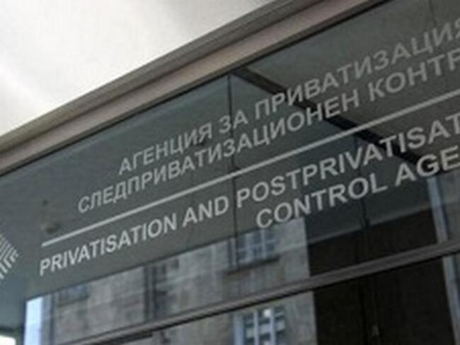 Агенцията за приватизация ще се занимава и с концесии