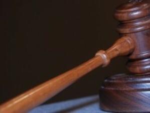 Нов закон за конфискацията от началото 2012 г.
